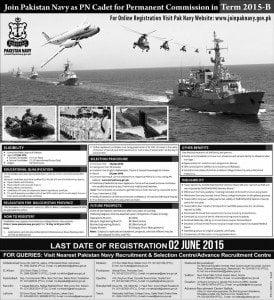 pn cadet pak navy 2015