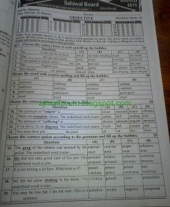 Sahiwal Board English Obj