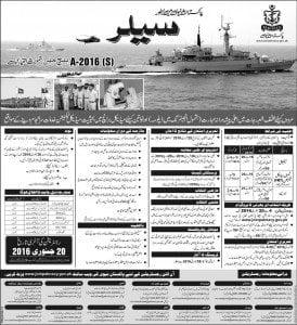 pak navy 2016