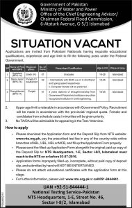 ministry water power jobs