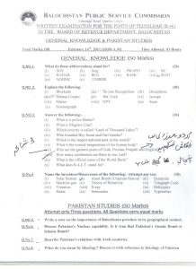 bps tehsildar paper general knowledge