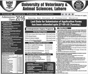 uvas-undergraduate-admissions-2017