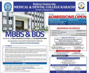 bahria-university-admissions-2017