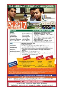 nums-admissions-2017