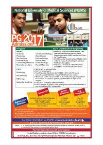 nums-admissions-2017