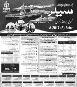 pak-navy-jobs-2017