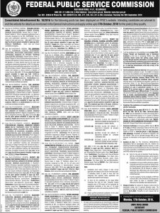 fpsc-advertisement-no-10-2016