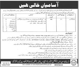 junior-clerk-jobs-kpk