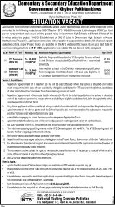 kpk-jobs-it-teachers