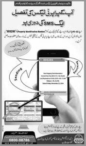 online-property-tax