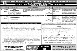 ppsc-advertisement-no-1-2017