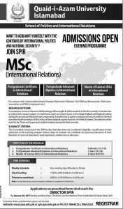 qau islamabad admissions
