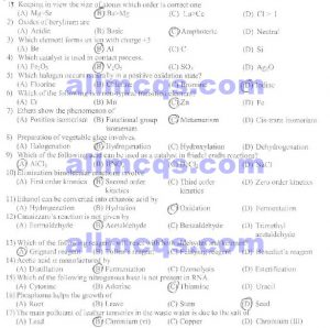 International relations dissertations