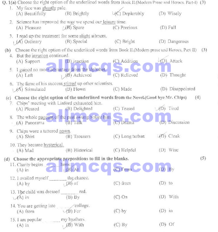 intermediate physics previous question papers Ap 2nd / sr inter model papers 2018 with previous papers download ap senior intermediate previous model question papers download for telugu english.