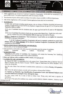 Sindh Public Service Commission Combined Competitive Examination CCE