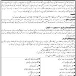 Cadet College Ghotki Sindh 7th 8th Class Admissions Schedule Entry Test