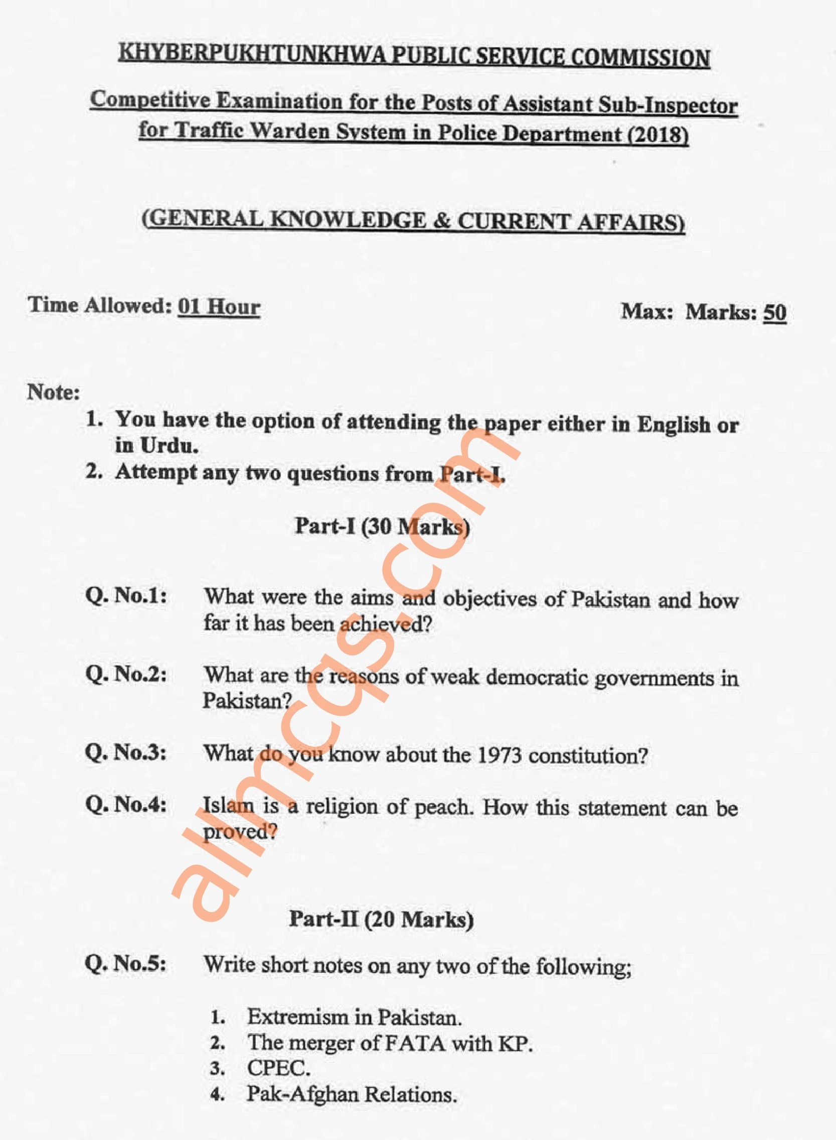 General Knowledge Paper Online Mcqs Practice Tests Past Papers Syllabus