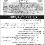 Cadet College Chilas Gilgat Baltistan Admissions 8th Class 2019 Entry Test Syllabus MCQs Sample Papers