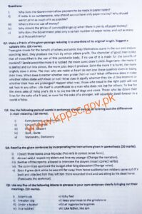 kpk psc pms officer past papers english