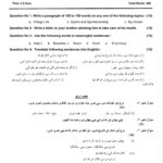 military college jhelum entry test past papers 8th class